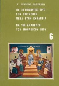 book20