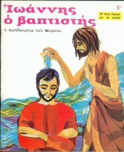 book62