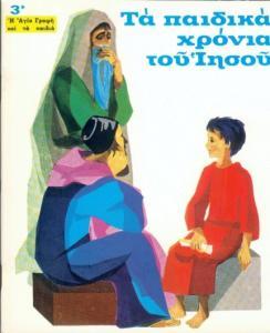 book64