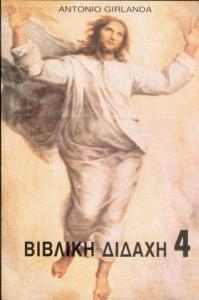 book72