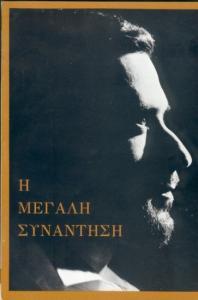 book87